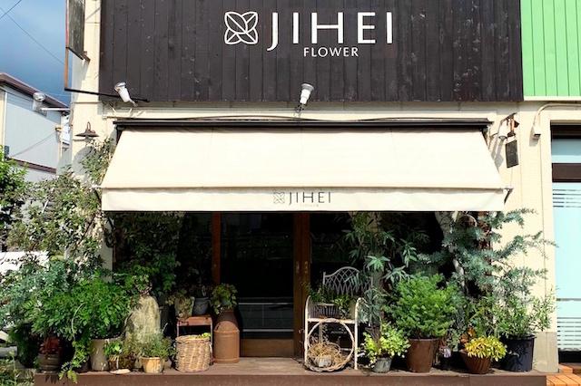 JIHEI FLOWER