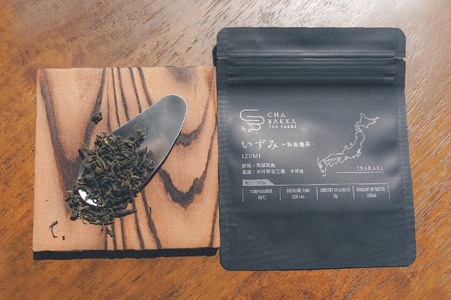 CHABAKKA TEA PARKS 「日本茶のサブスク」