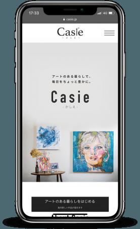 Casie(カシエ)