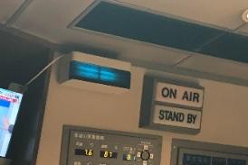 空気のサブスクリプションサービス「みんなエアー」